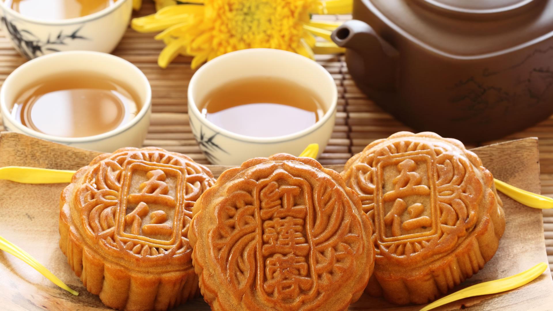 Los pasteles de la luna chino basico for Menu cinese tipico