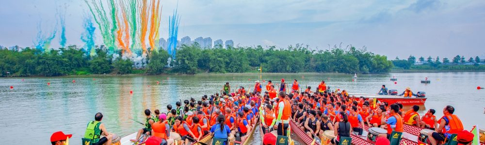 dragon_boat_festival.jpg.1440x960_q100_crop-scale_upscale